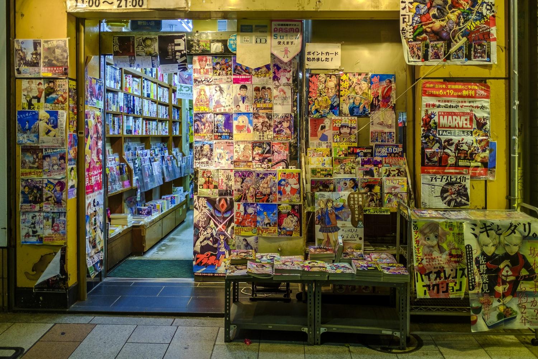 Se lancer dans l'édition de Manga en 3 étapes clés 1